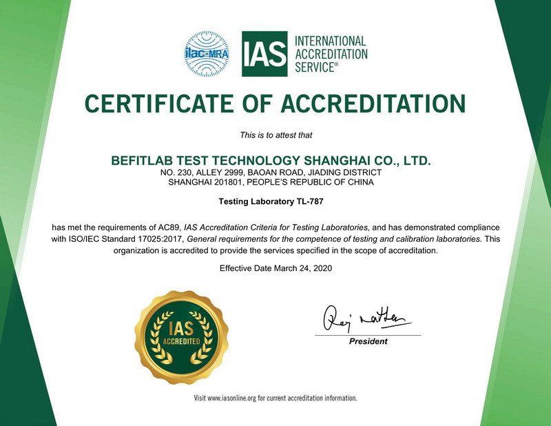 Medical device performance test qualification